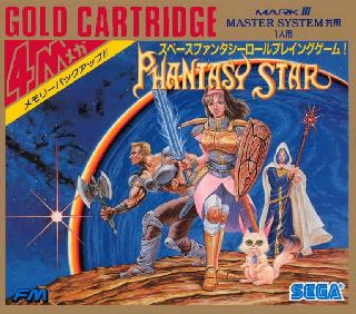 Screenshot Thumbnail / Media File 1 for Phantasy Star (Japan) [En by SMS Power v1.02]